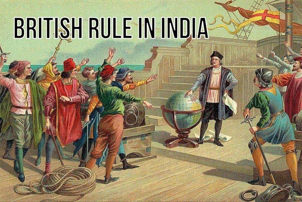 ब्रिटिश सरकार