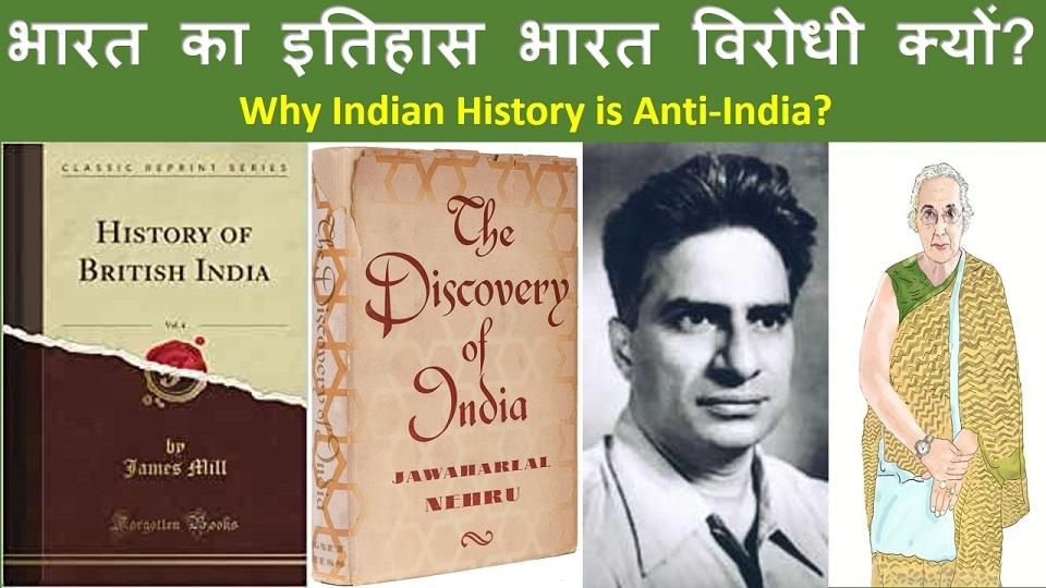 anti india