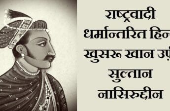 Khusaru-khan